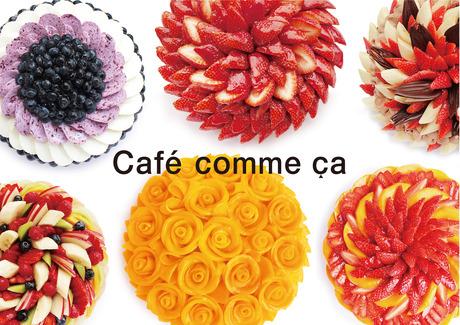 <積極採用中>SNSでも人気オシャレなアートケーキが自慢のカフェで、パティシエを始めませんか?